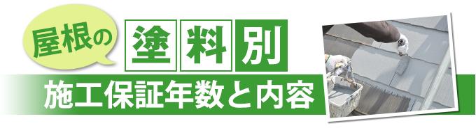 juujituhosyou-11-1