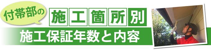 juujituhosyou-12-1