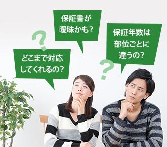 juujituhosyou-3