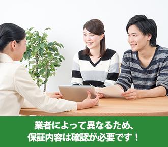 juujituhosyou-4