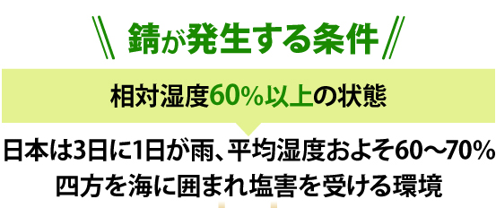 https://xn--rms9i4i661d4ud435c.net/wp-content/uploads/kaidan-7.jpg