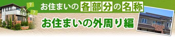 kakububunnmeisyou_jup-19