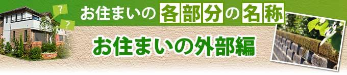 kakububunnmeisyou_jup-3