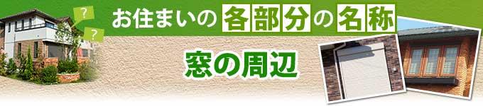 kakububunnmeisyou_jup-30