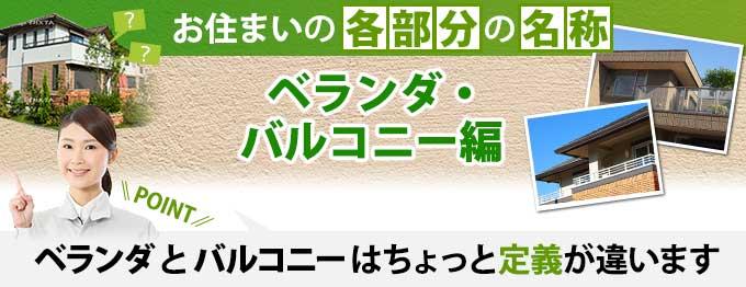 kakububunnmeisyou_jup-37