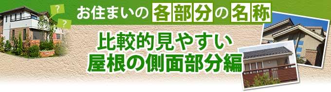 kakububunnmeisyou_jup-44