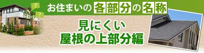kakububunnmeisyou_jup-53