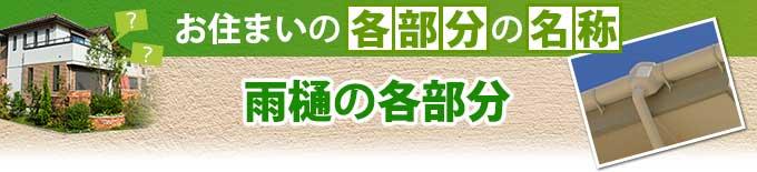 kakububunnmeisyou_jup-60