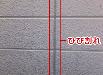 横浜市戸塚区 目地補修 コーキング