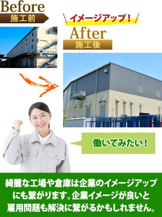 koujyousouko10_jup