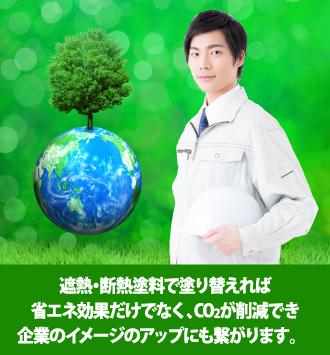 koujyousouko11_jup