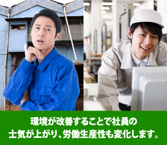koujyousouko12_jup