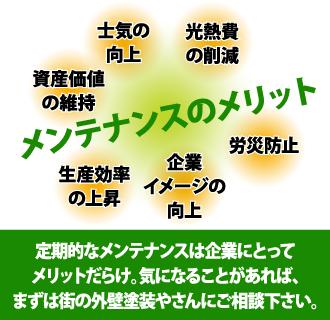 koujyousouko14_jup