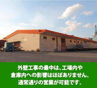 koujyousouko16_jup-1