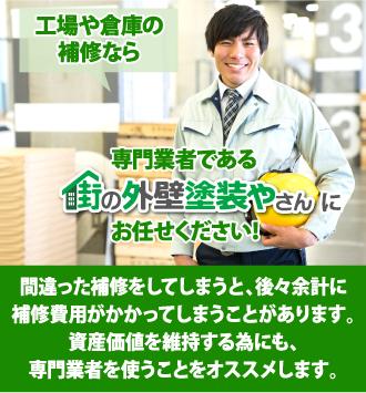 koujyousouko4_jup