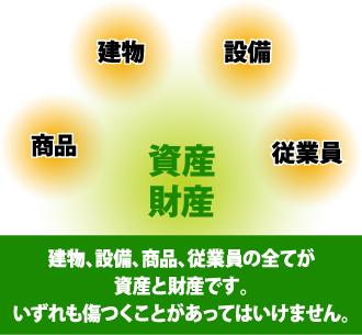 koujyousouko6_jup