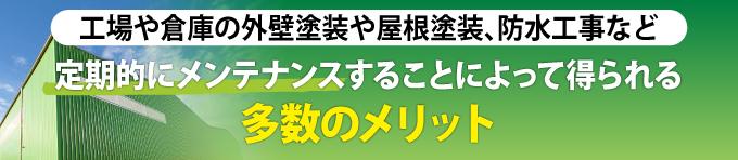 koujyousouko7_jup-1