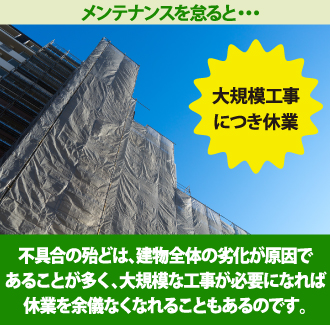 koujyousouko9_jup