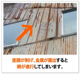 metal_jup-20-1