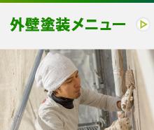 monheinokouji13_jup-1-1