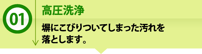 monheinokouji20_jup