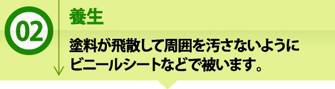 monheinokouji23_jup