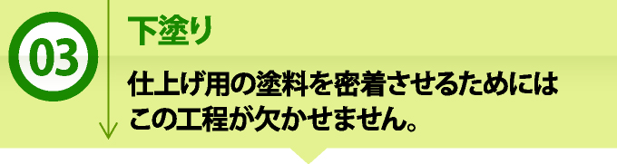 monheinokouji26_jup