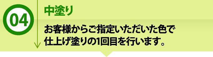 monheinokouji29_jup