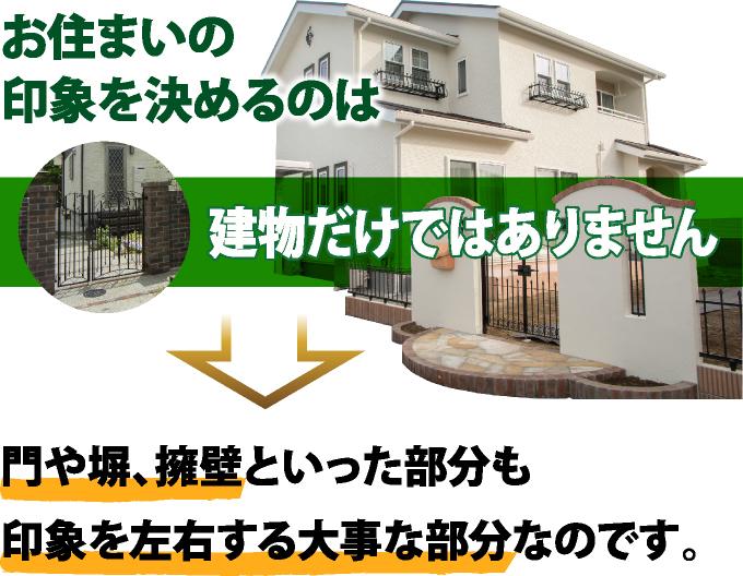 monheinokouji2_jup