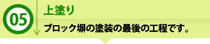 monheinokouji32_jup