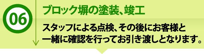monheinokouji35_jup