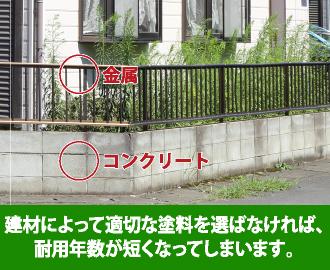 monheinokouji9_jup