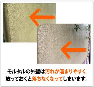 morutaru_jup-7