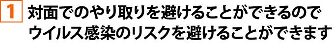 online_07