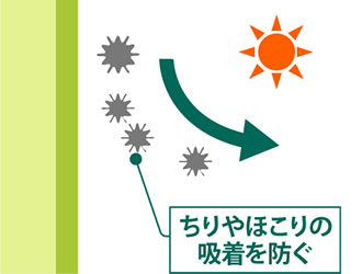 osentoryou_jup-7