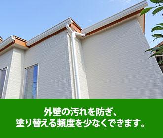 osentoryou_jup-9
