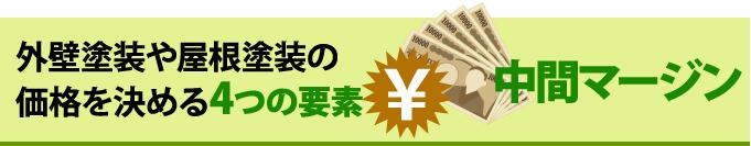 price_jup-28