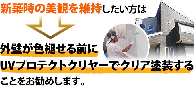 purotekutokuriya_jup-4