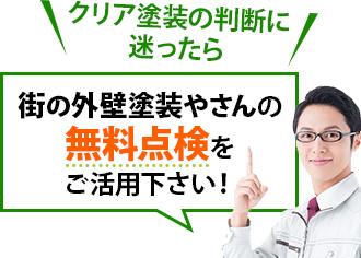 purotekutokuriya_jup-9