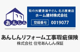 ren_2017_07_24toroku_number_jup
