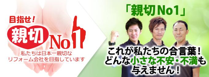 ren_2017_07_31shinsetsu_No1_jup