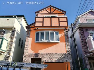 カラーシミュレーション、外壁12-70T 付帯部23-255