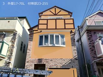 カラーシミュレーション、外壁17-70L 付帯部23-255