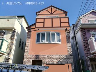 カラーシミュレーション、4 外壁12-70L 付帯部23-255