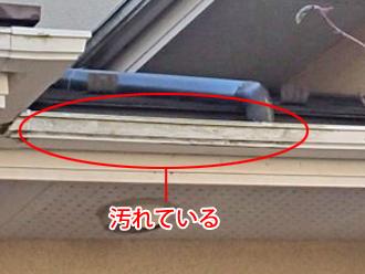 三浦郡葉山町 外壁塗装 屋根塗装 外壁点検 雨樋の汚れ