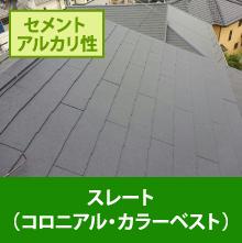 tosoudeamamori_jup-6-1