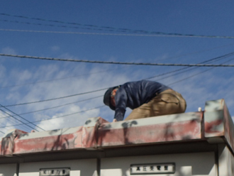 屋根に上がってけれん