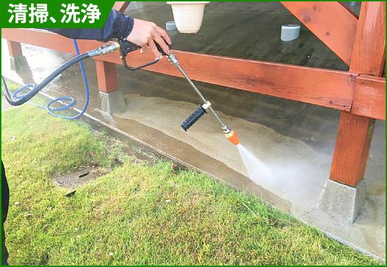 ウッドデッキ塗装の工程①清掃、洗浄