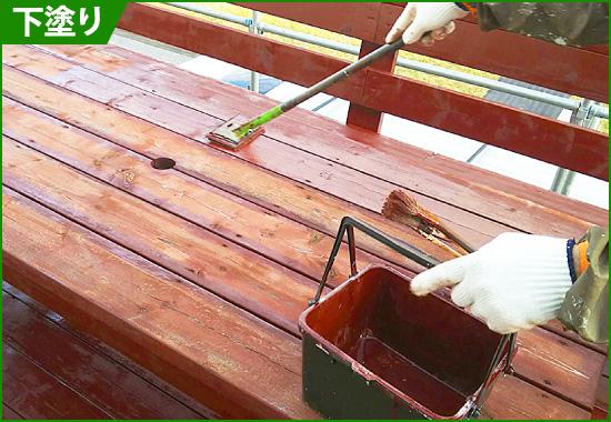 ウッドデッキ塗装の工程④塗装