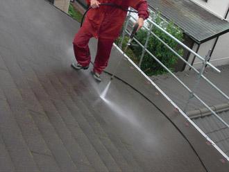 厚木市 屋根塗装 高圧洗浄